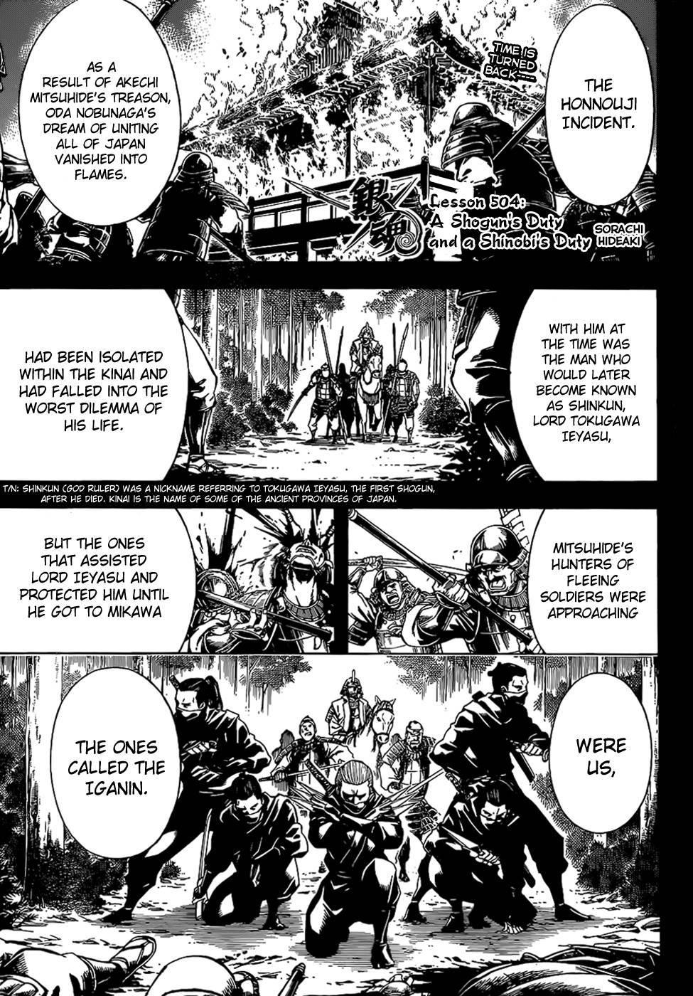 Gintama Chapter, 504 image 001