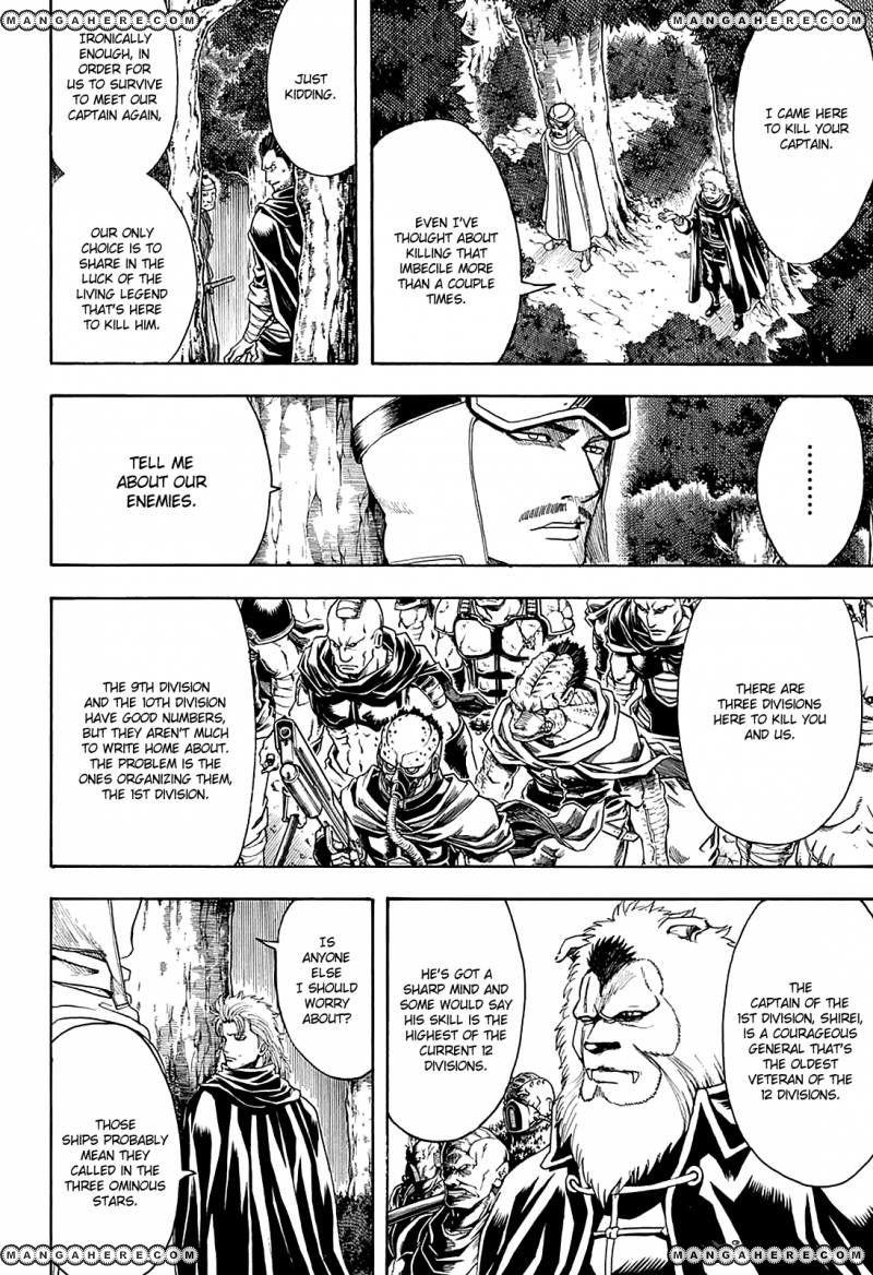 Gintama Chapter, 561 image 016
