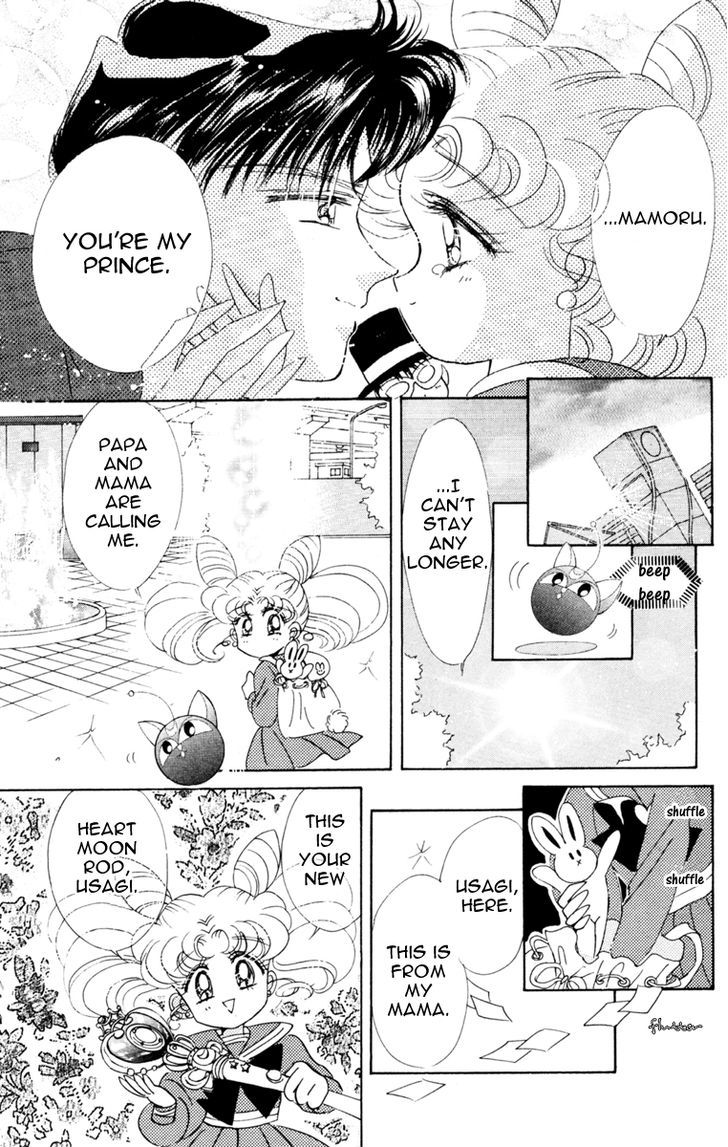 Sailor Moon, Cahpter 26 image 053