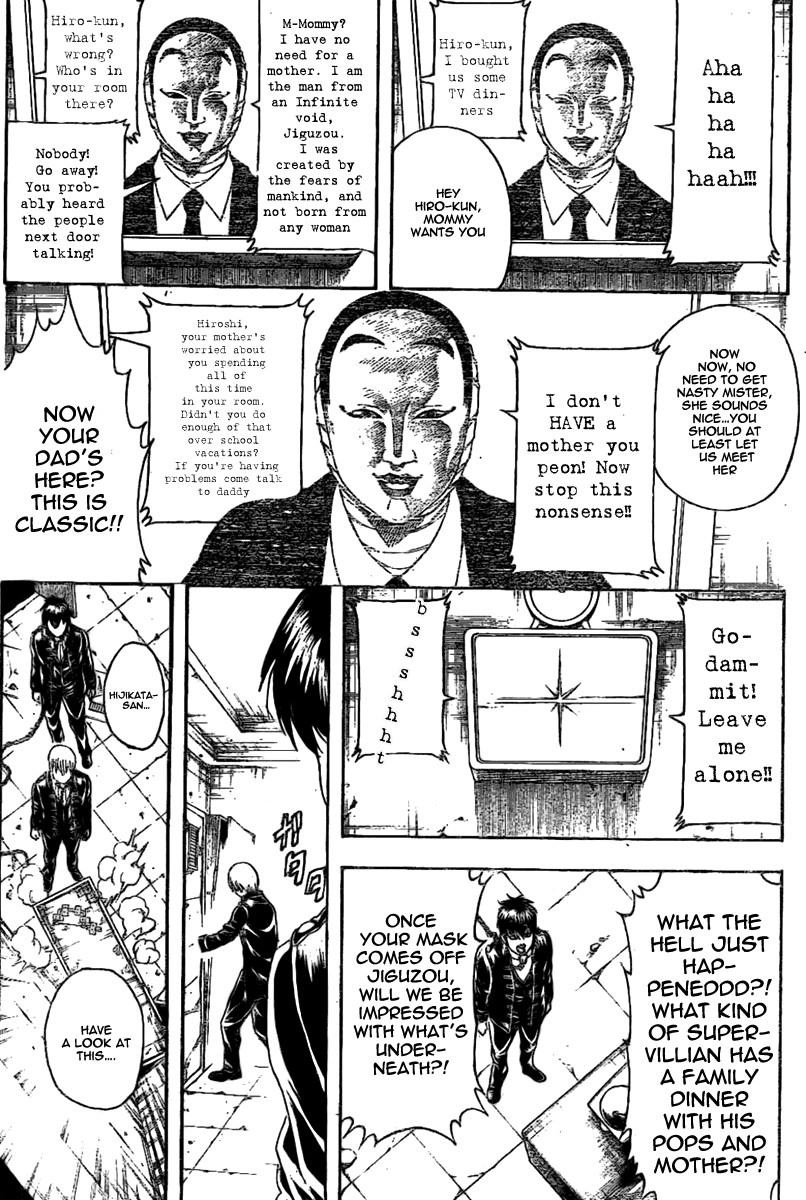 Gintama Chapter, 235 image 005