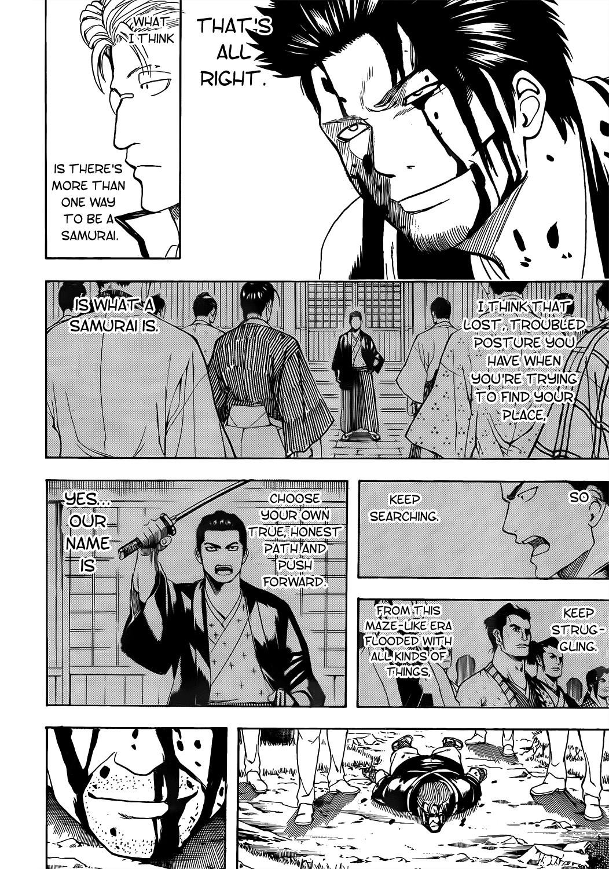 Gintama Chapter, 537 image 018