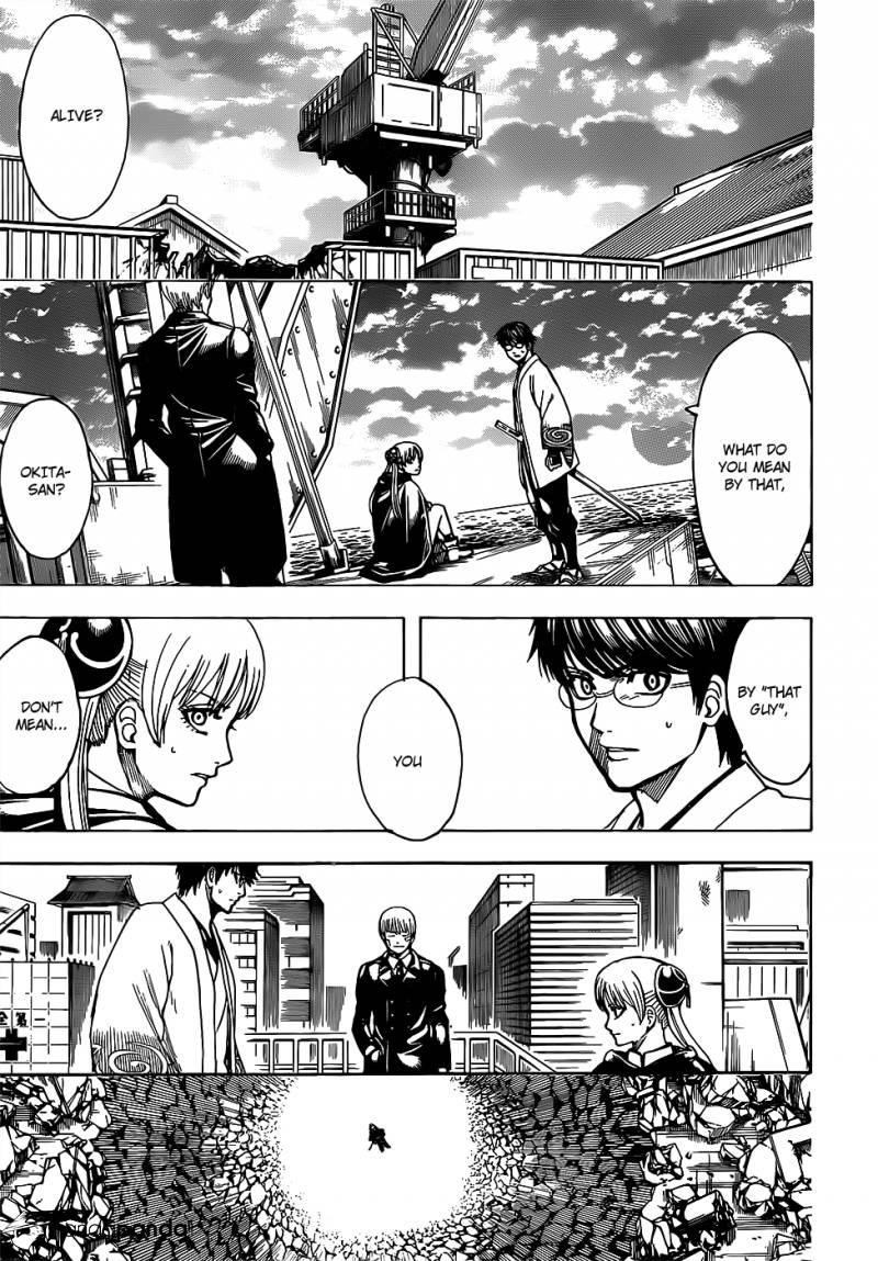 Gintama Chapter, 679 image 005