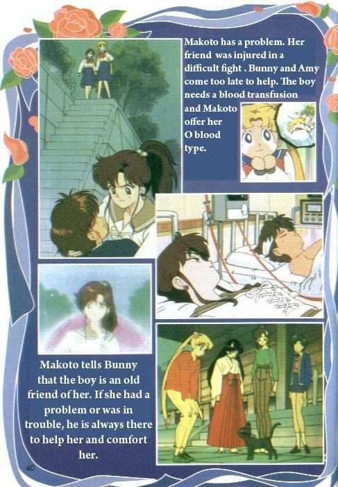 Sailor Moon, Cahpter 7 image 038