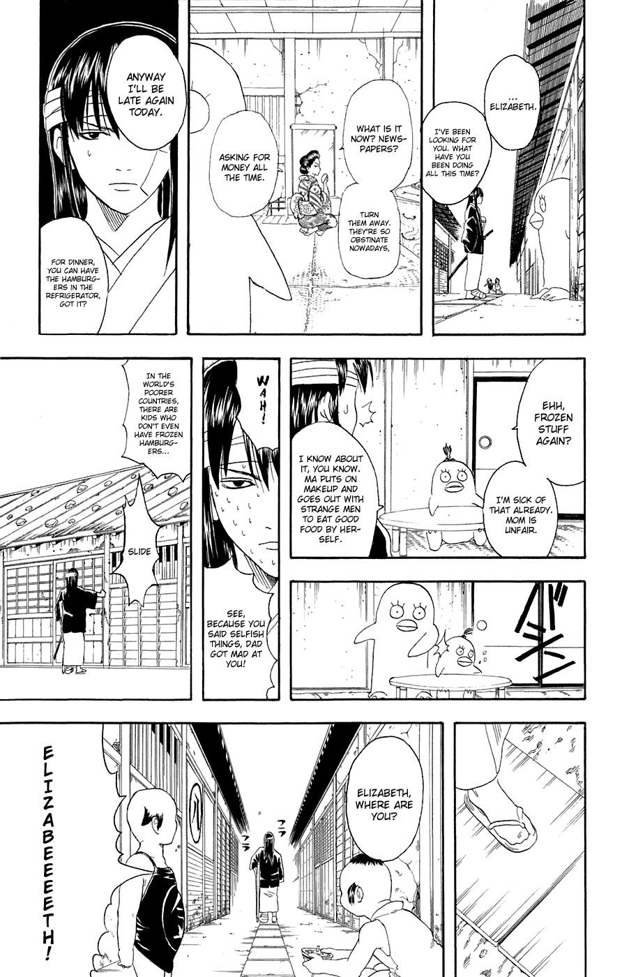 Gintama Chapter, 69 image 020
