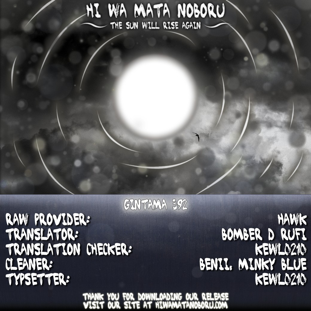 Gintama Chapter, 392 image 020
