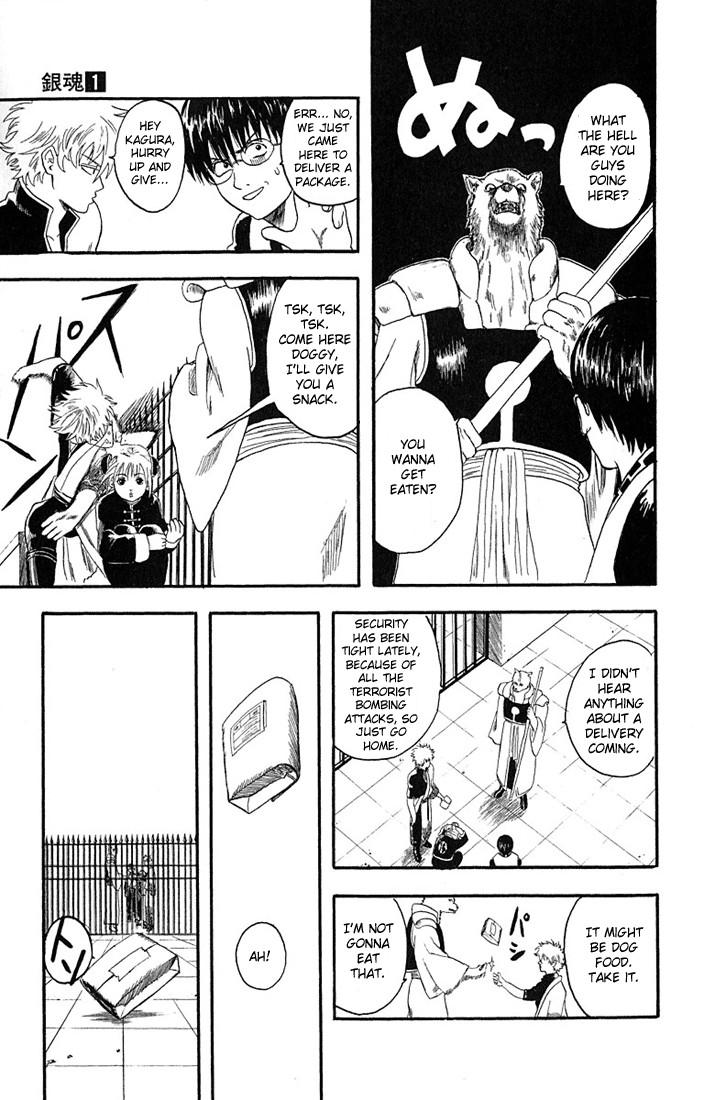 Gintama Chapter, 5 image 007