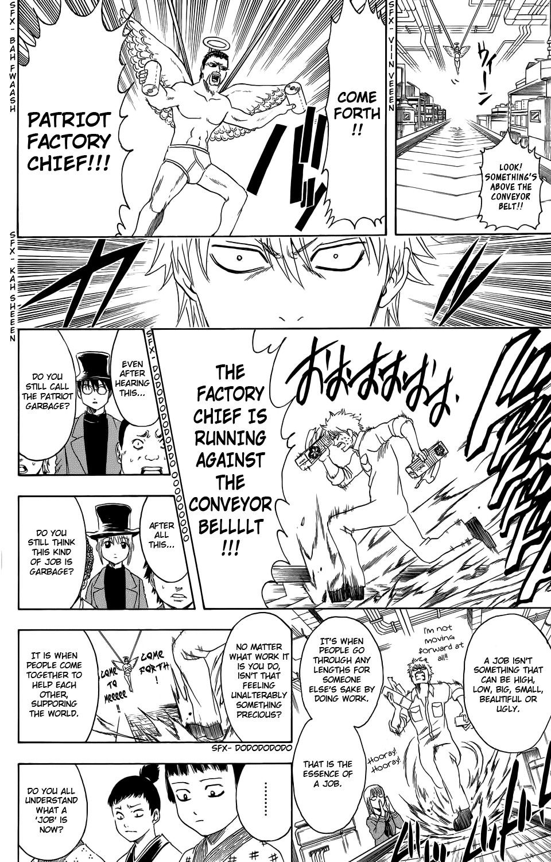 Gintama Chapter, 332 image 018