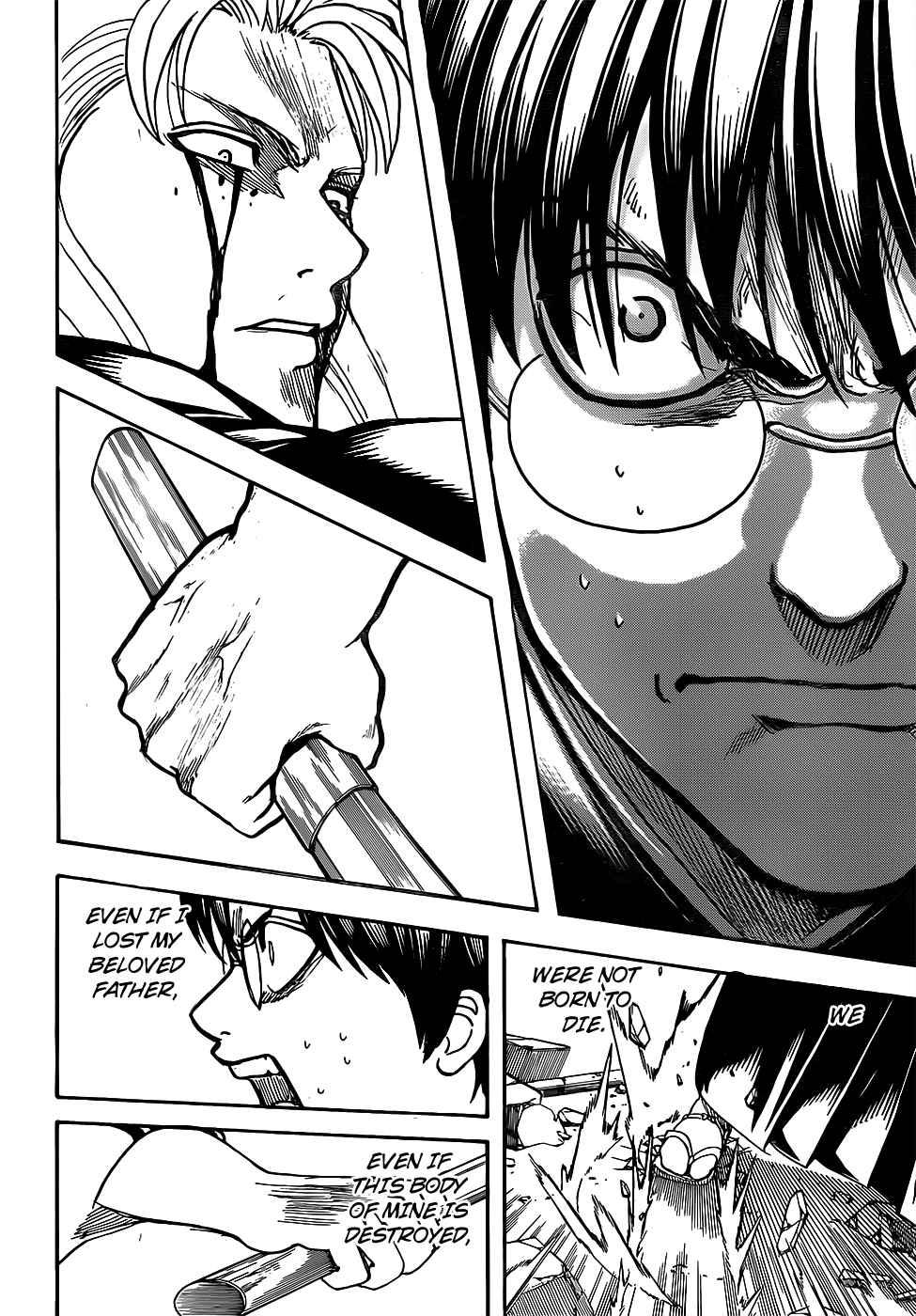 Gintama Chapter, 662 image 014