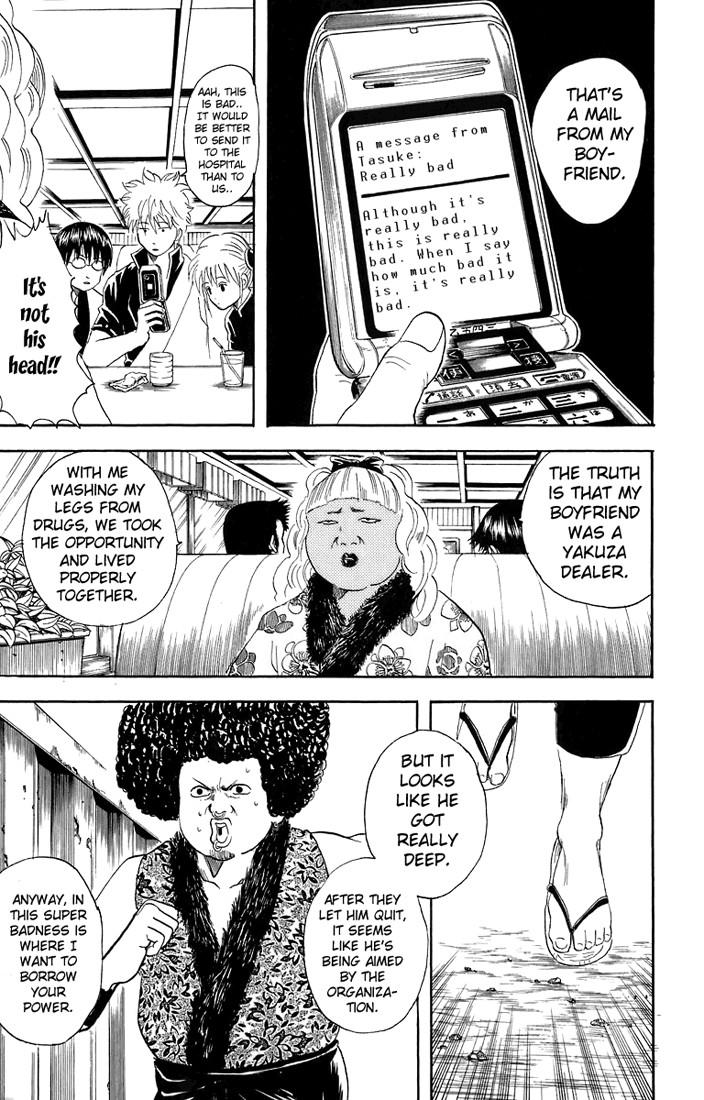 Gintama Chapter, 25 image 004