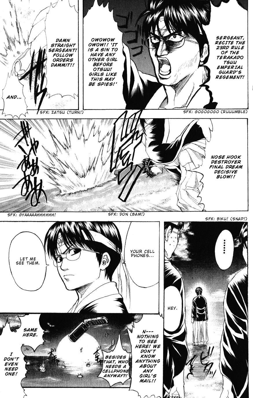 Gintama Chapter, 203 image 003