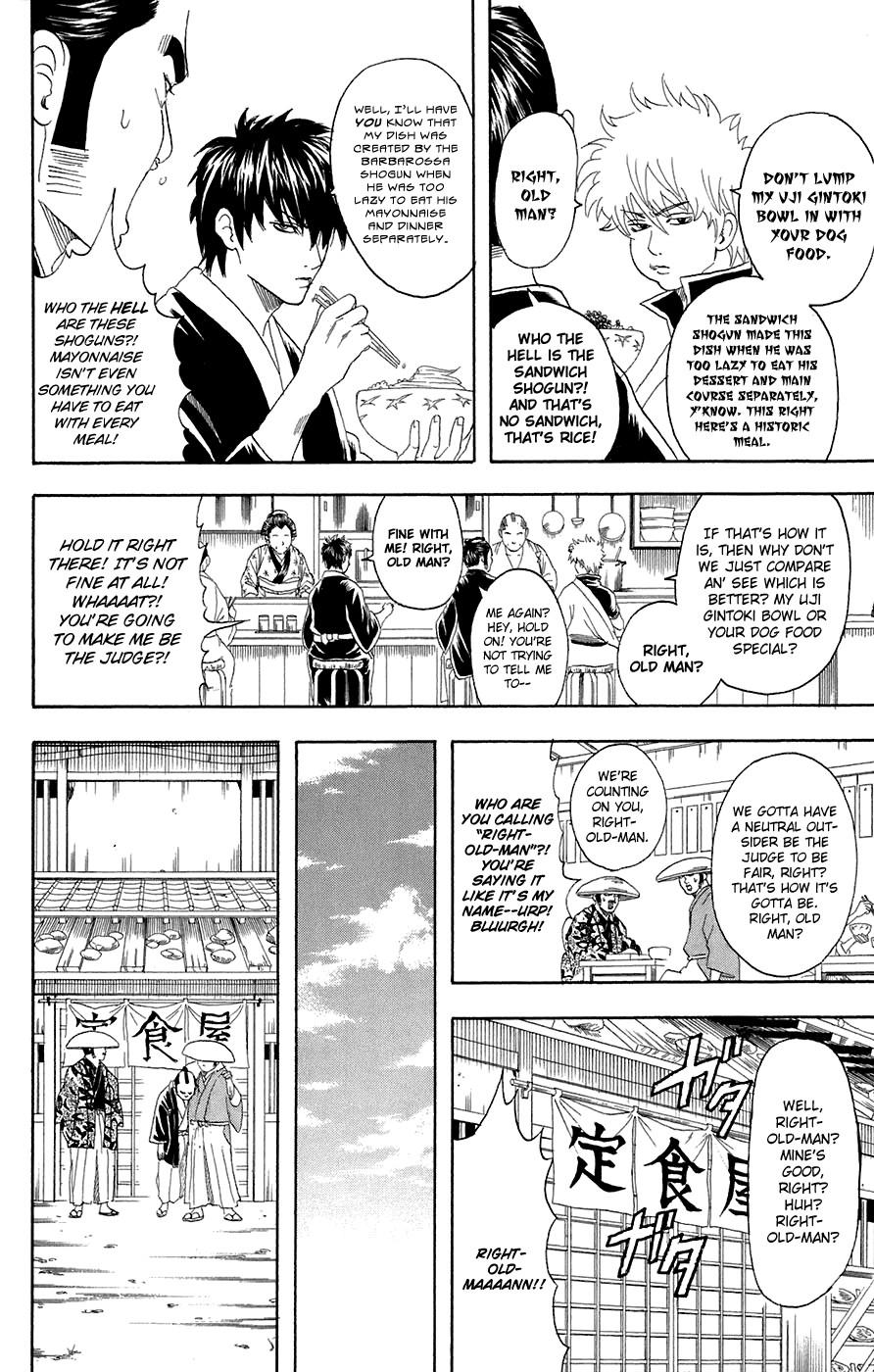 Gintama Chapter, 75 image 006