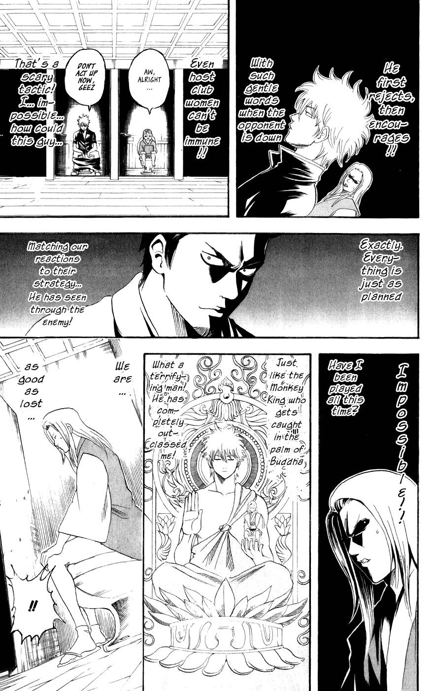 Gintama Chapter, 118 image 017