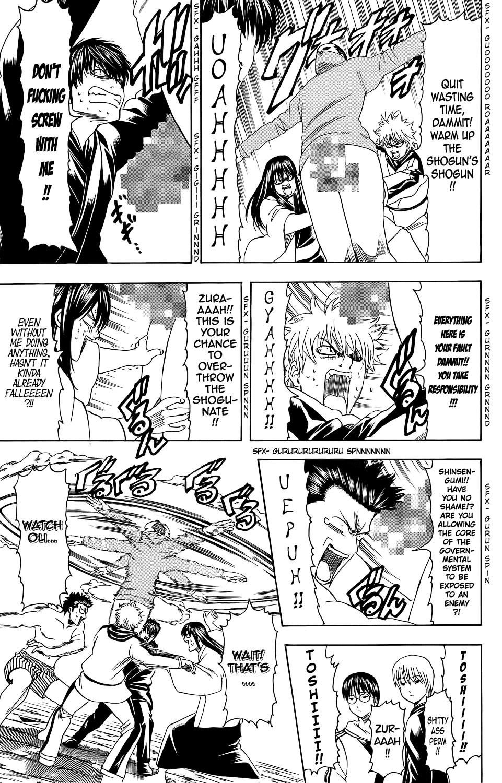Gintama Chapter, 346 image 015