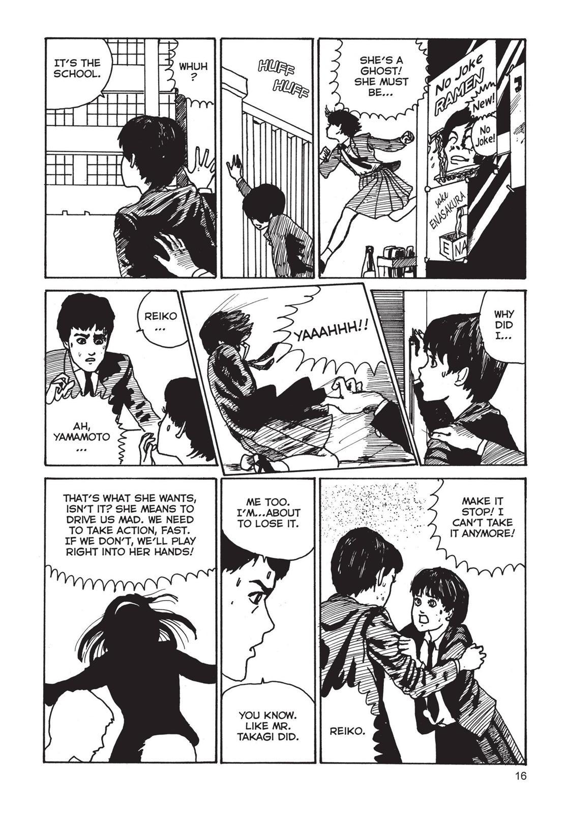 Tomie, Chapter 1 image 016