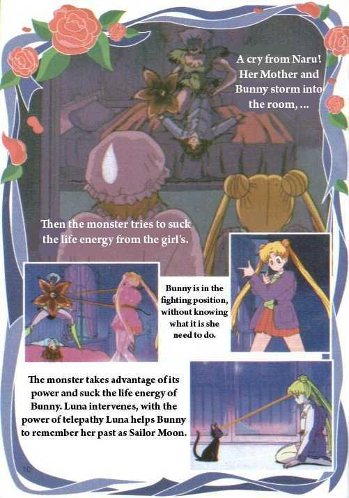 Sailor Moon, Cahpter 7 image 011