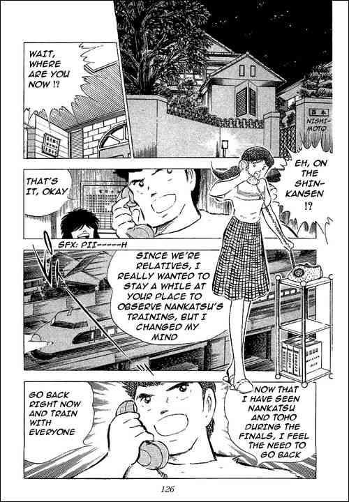 Captain Tsubasa, Chapter 58 image 005