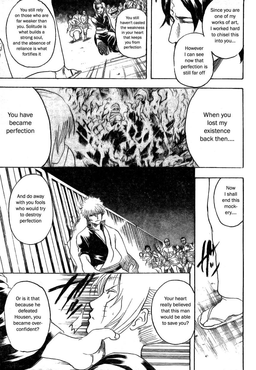 Gintama Chapter, 256 image 007