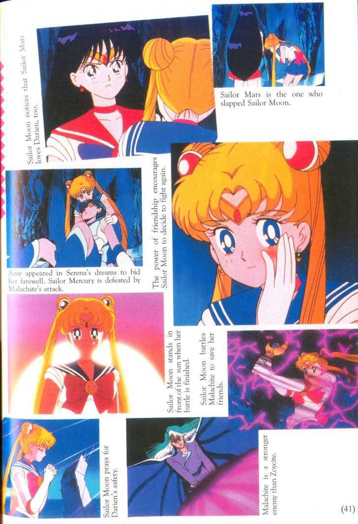 Sailor Moon, Cahpter 1.3 image 004
