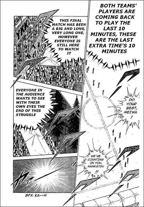 Captain Tsubasa, Chapter 46 image 016
