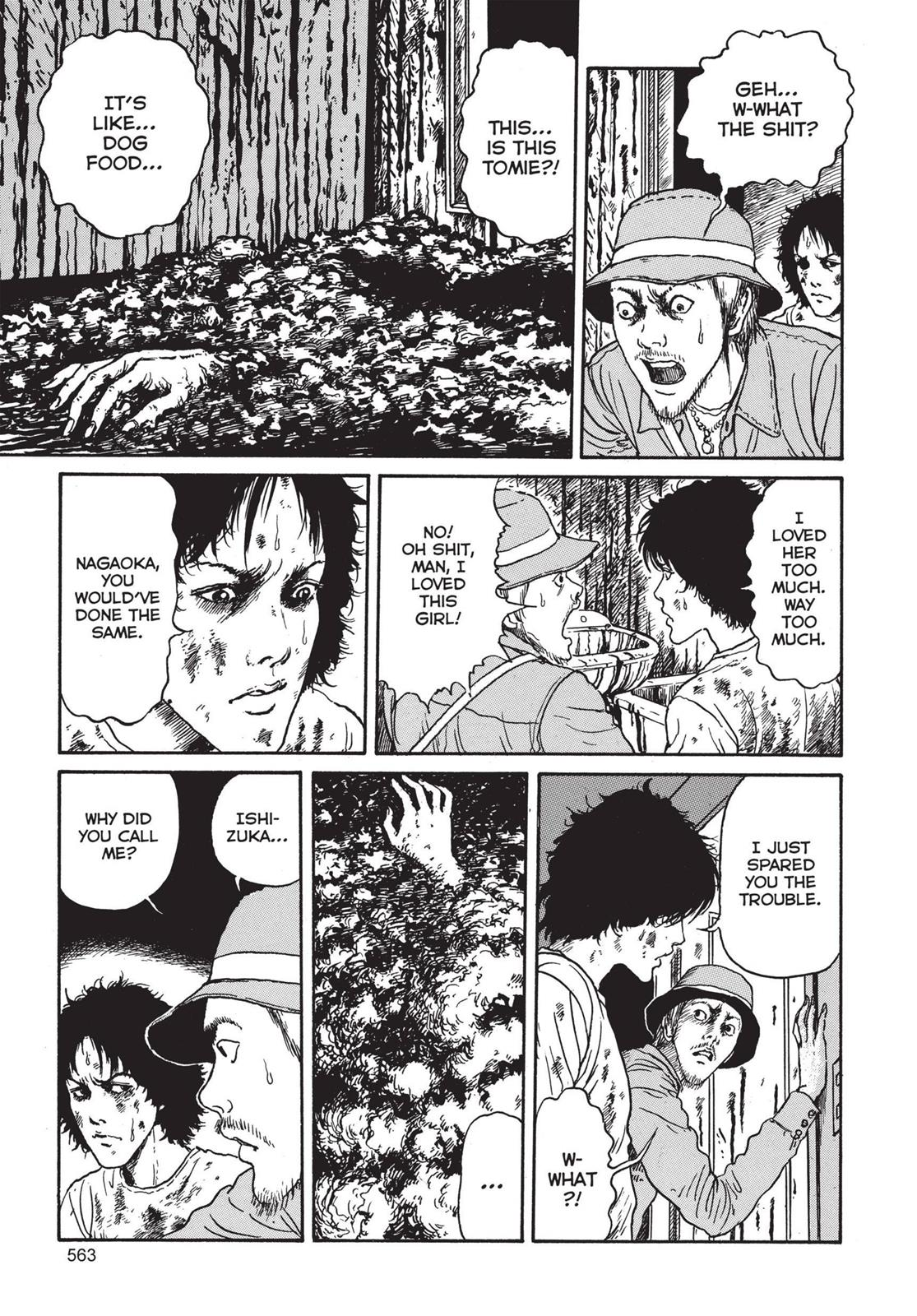 Tomie, Chapter 15 image 005