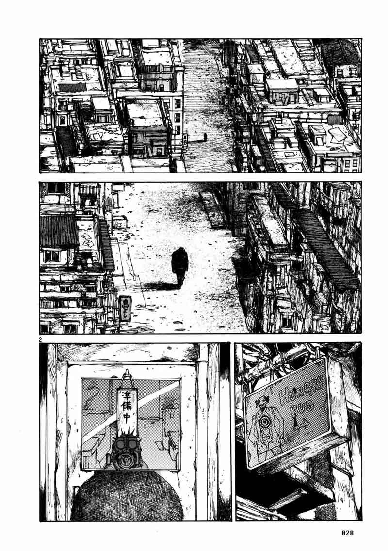 Dorohedoro, Chapter 63 image 003