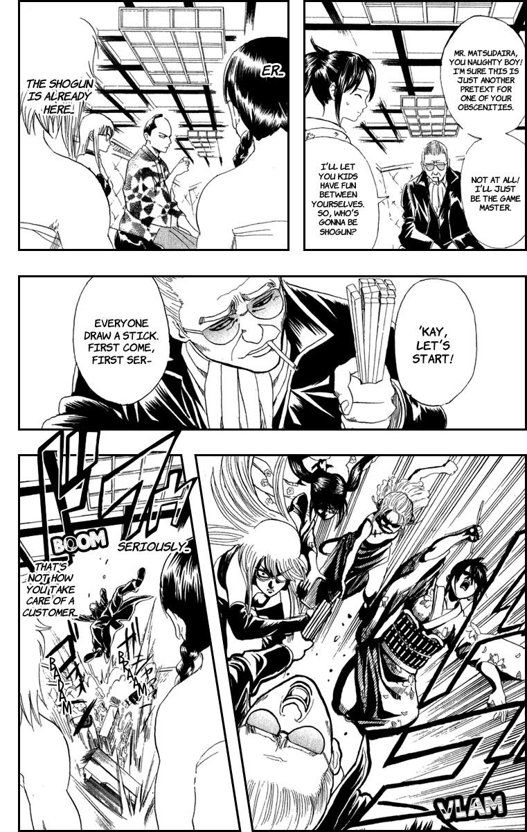 Gintama Chapter, 128 image 011