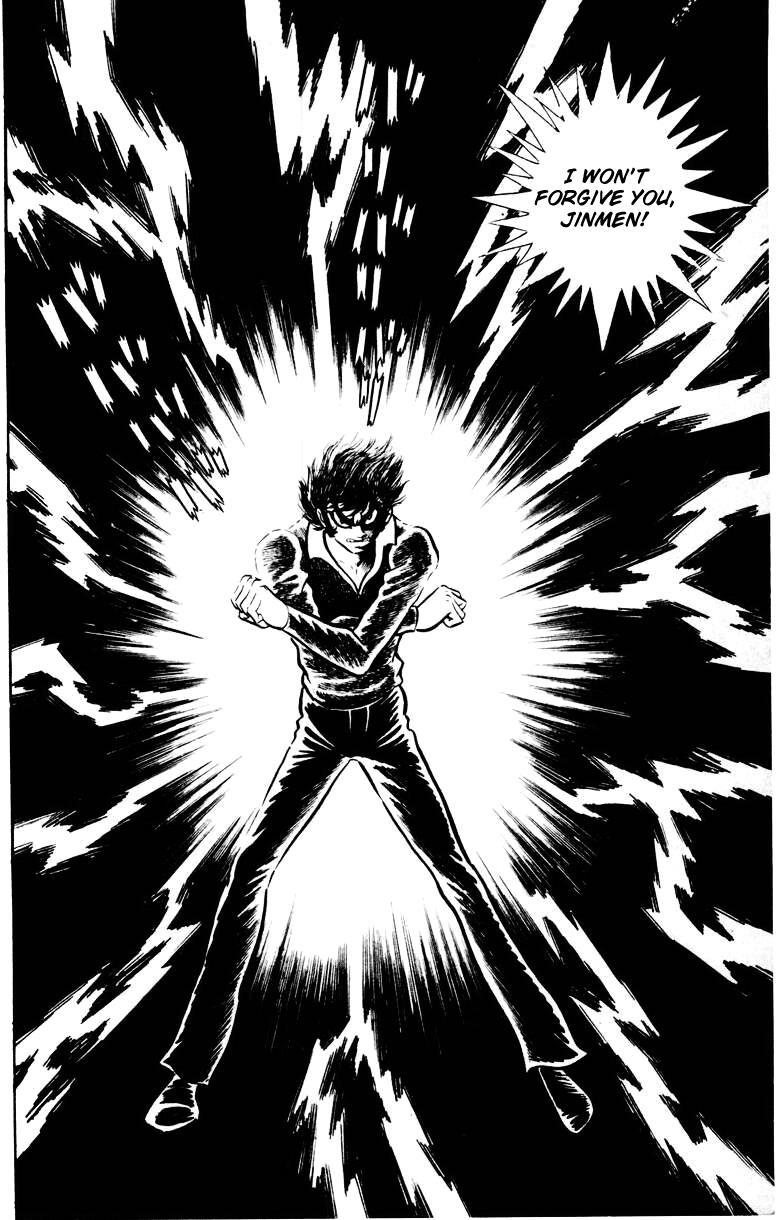 Devilman, Chapter 3 image 123
