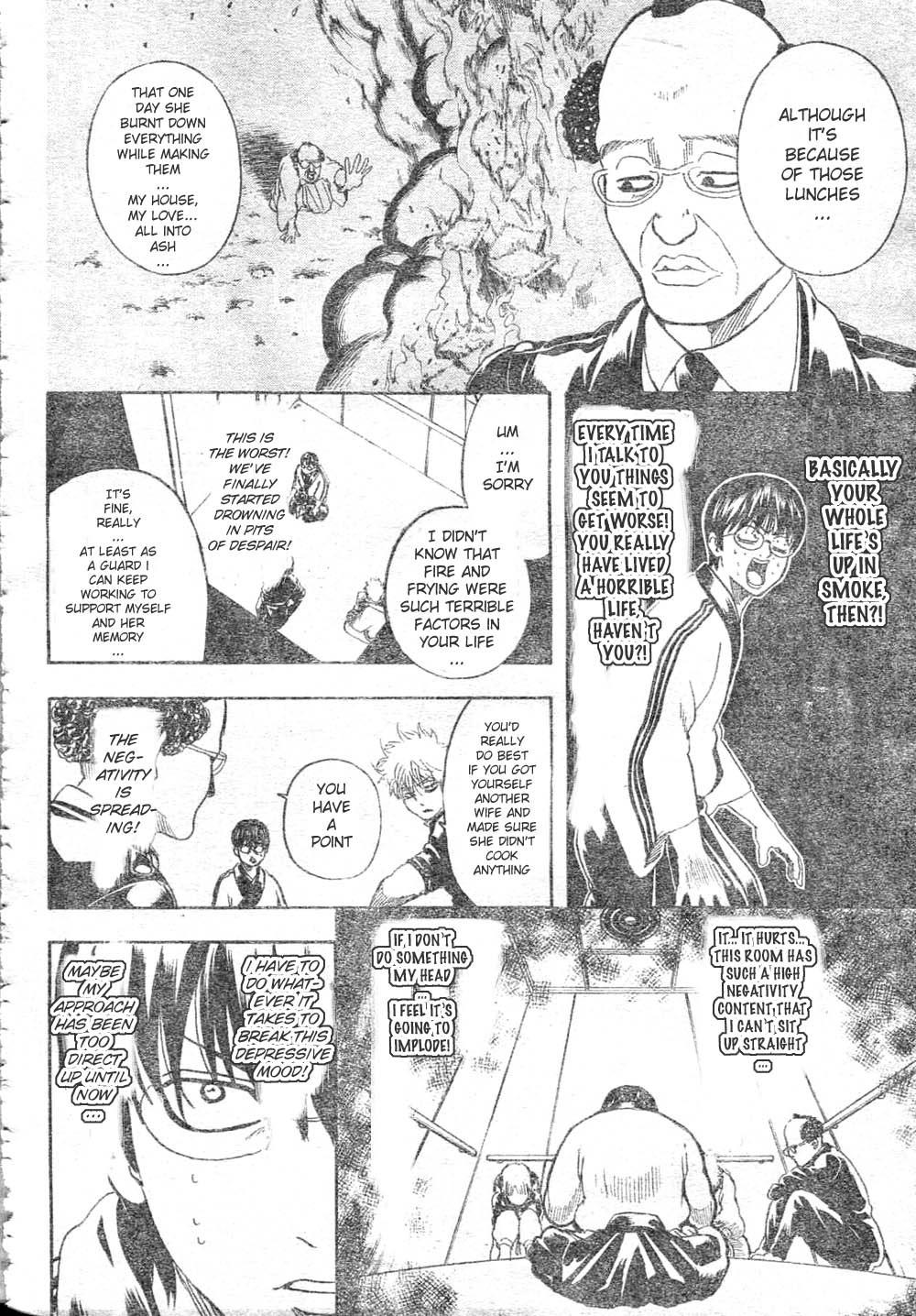 Gintama Chapter, 253 image 012