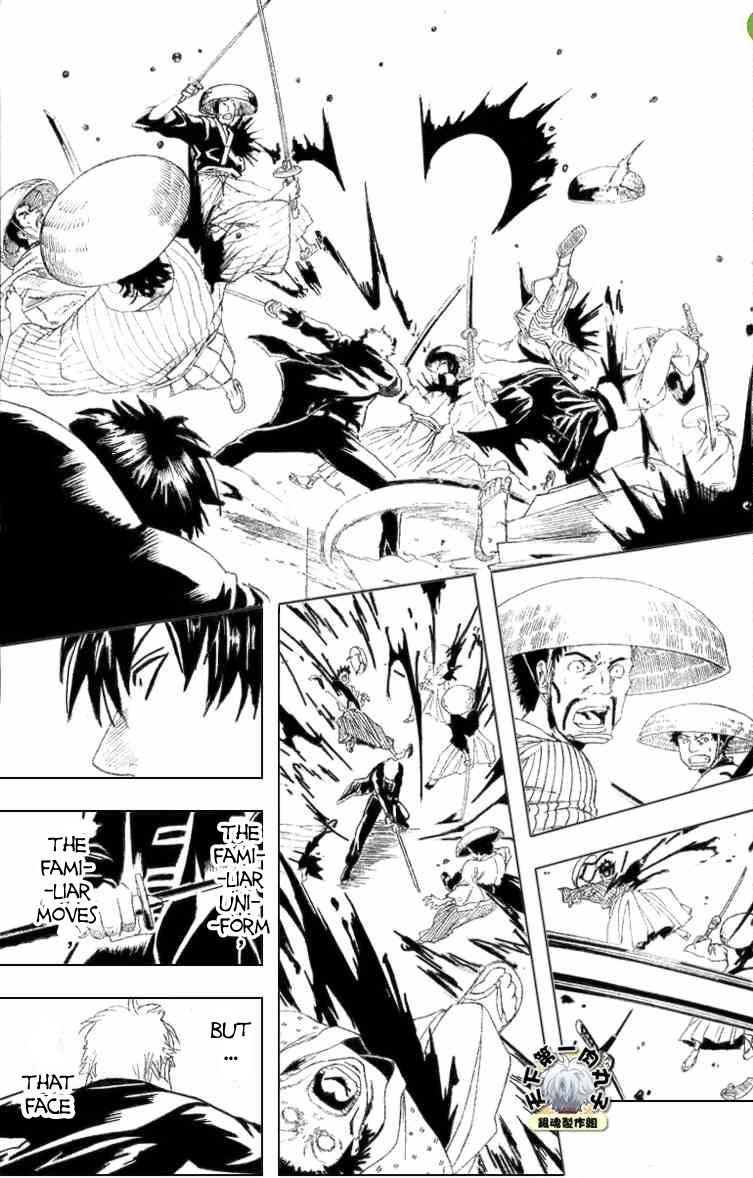 Gintama Chapter, 158 image 013