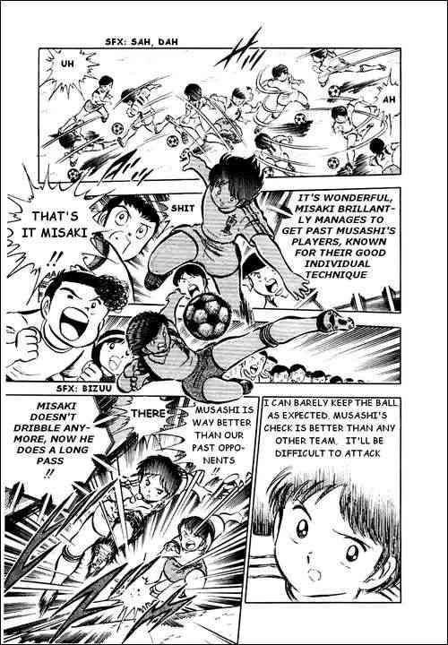 Captain Tsubasa, Chapter 29 image 012