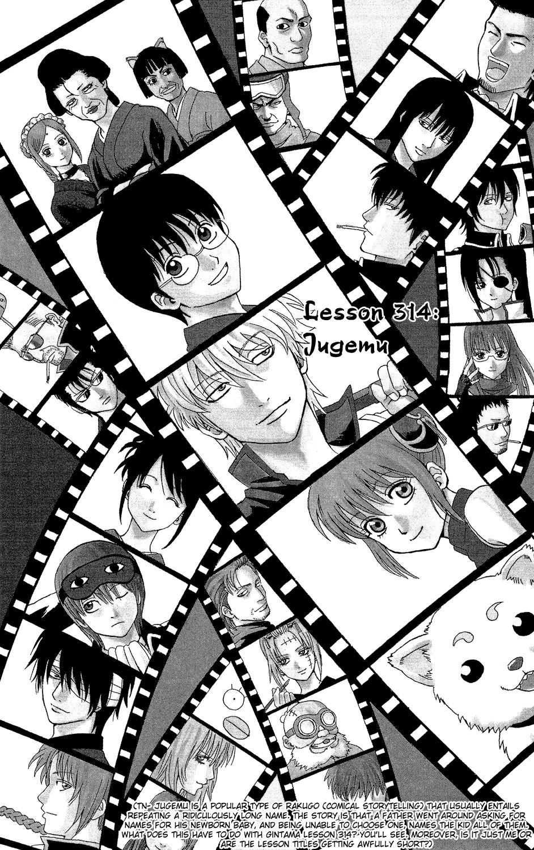 Gintama Chapter, 314 image 002