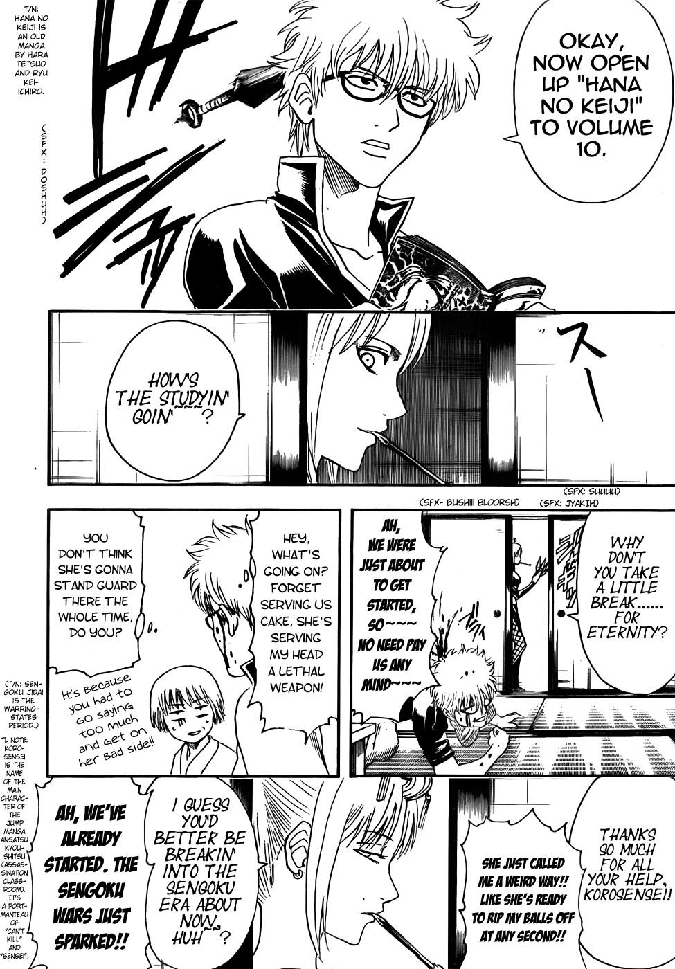 Gintama Chapter, 417 image 008