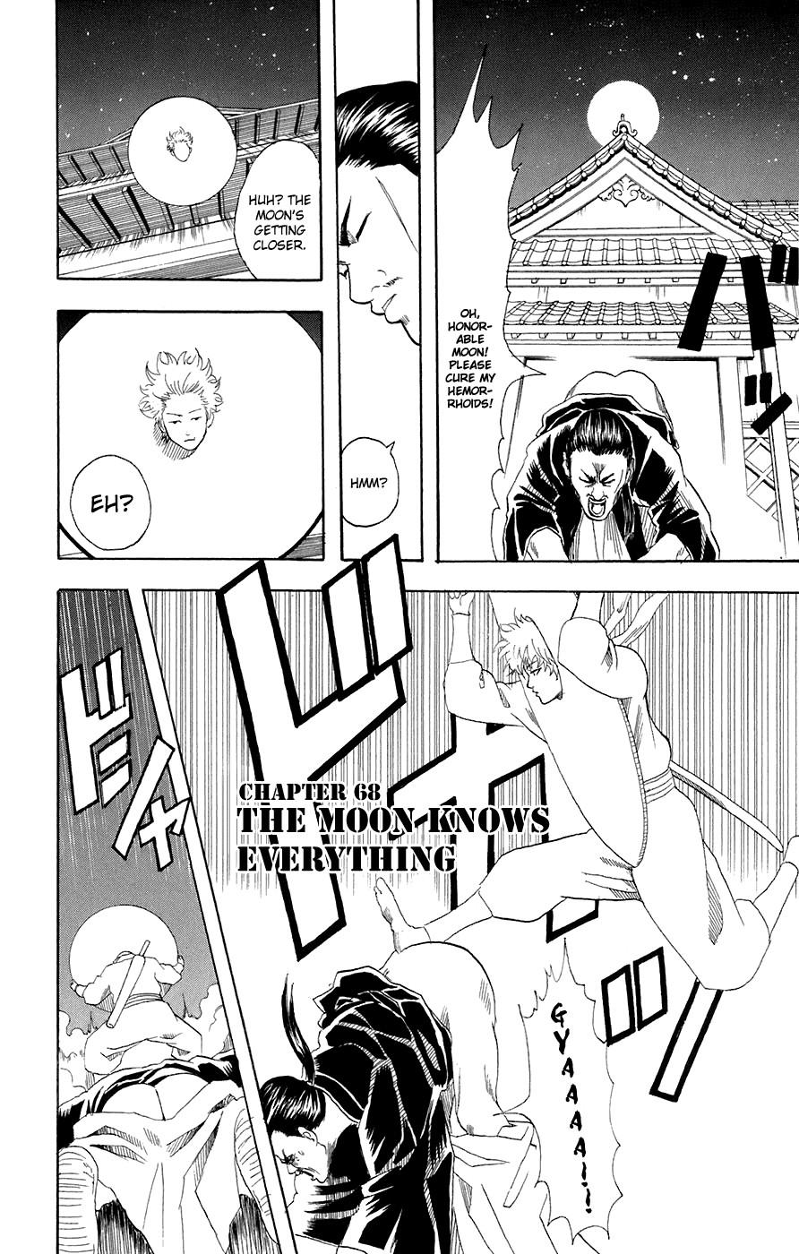 Gintama Chapter, 68 image 006