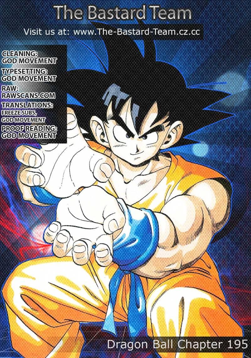Dragon Ball, Chapter 195 image 023