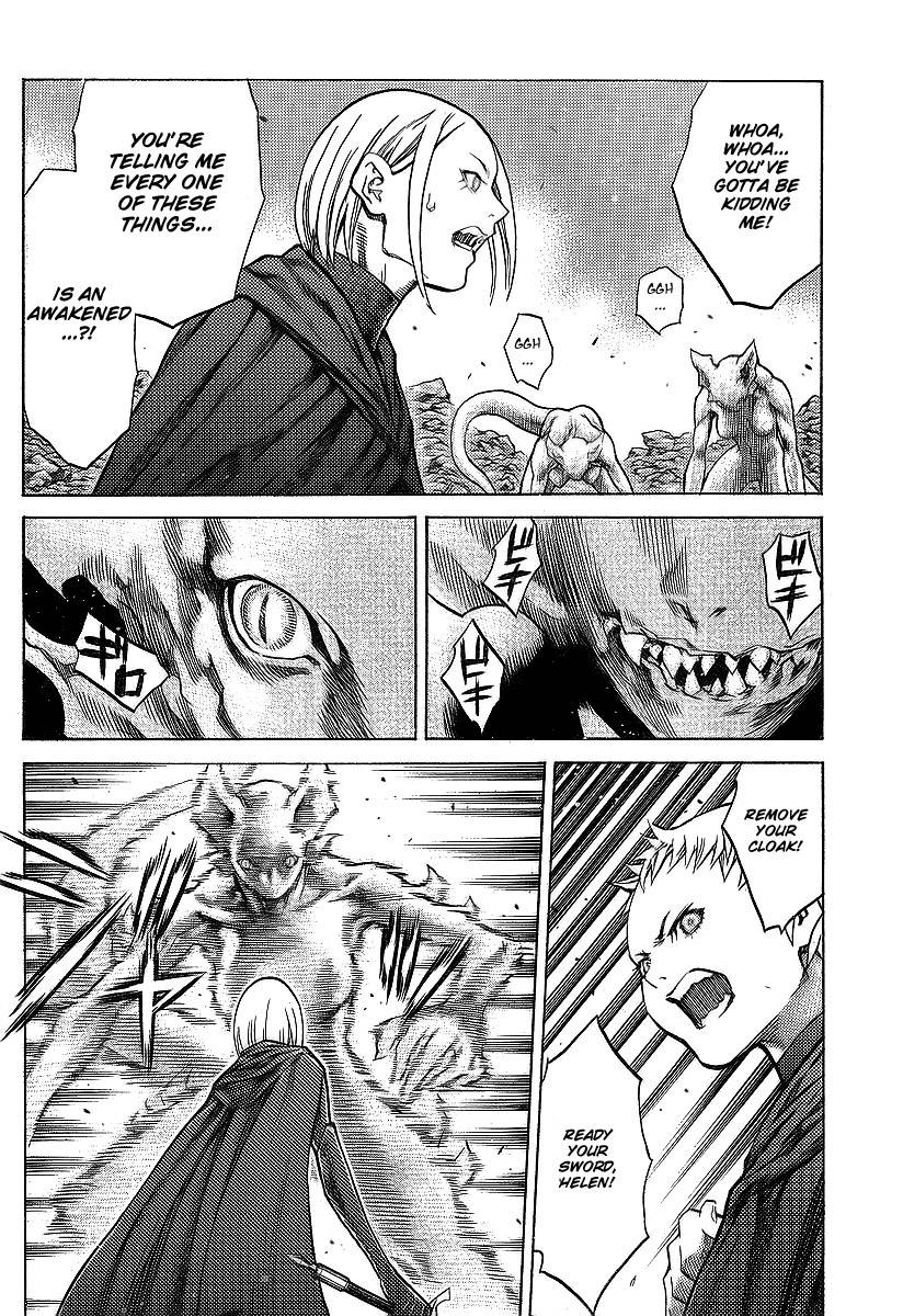 Claymore, Chapter 95 image 003