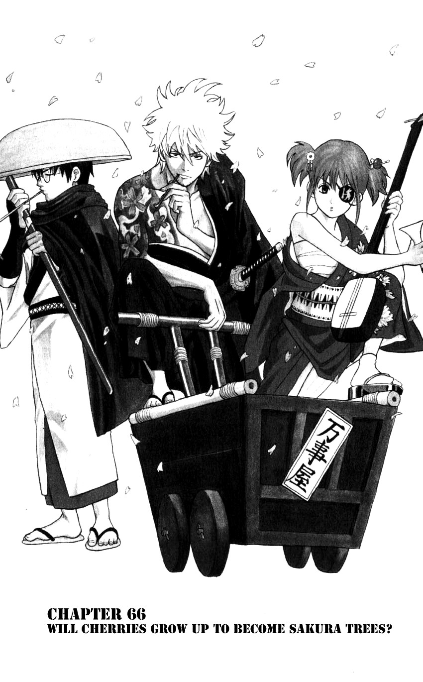 Gintama Chapter, 66 image 002