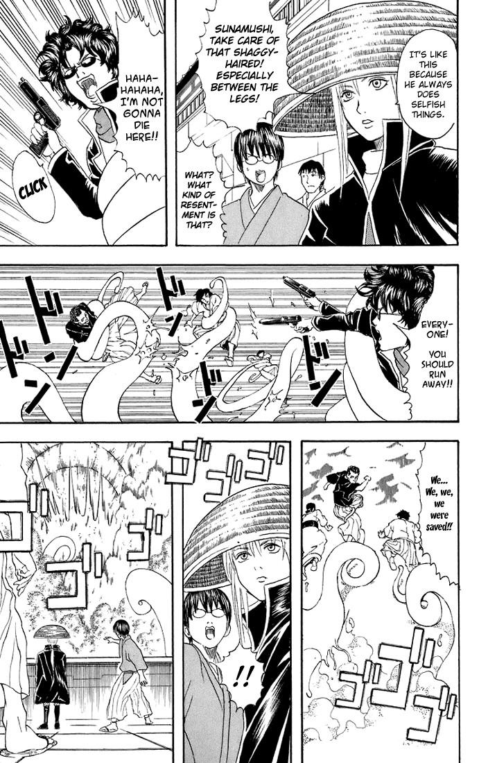 Gintama Chapter, 27 image 012