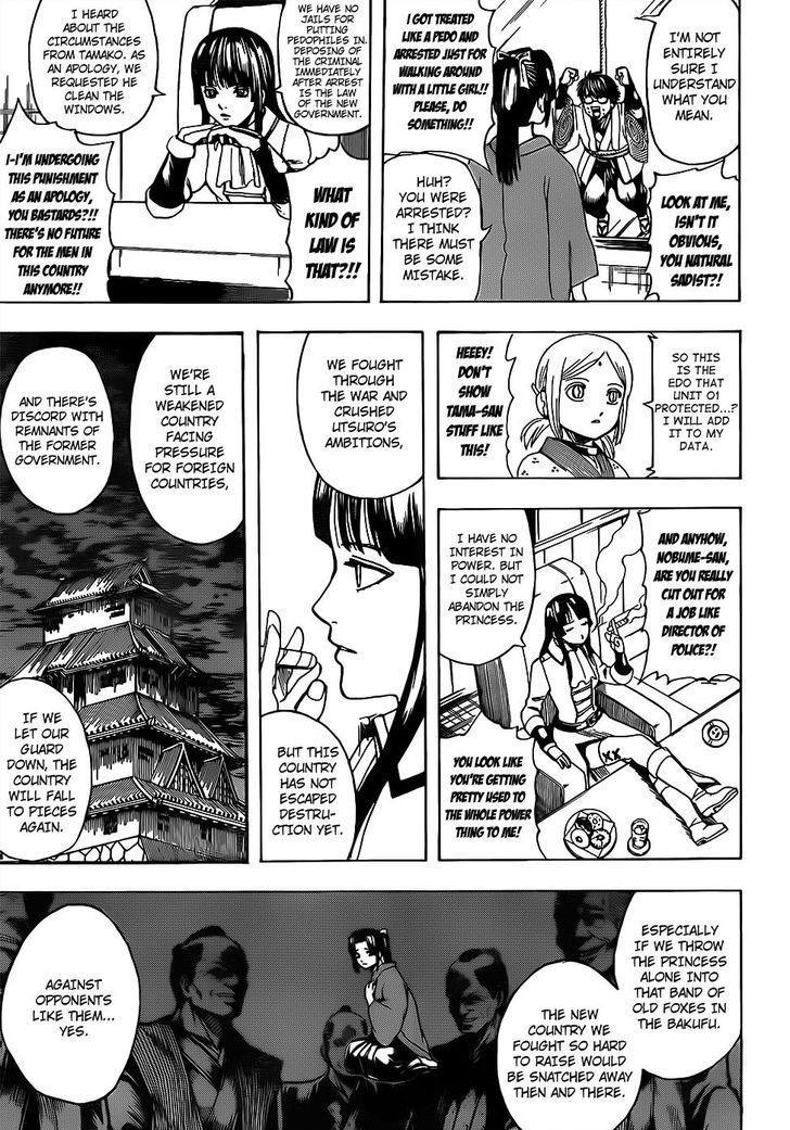 Gintama Chapter, 671 image 015