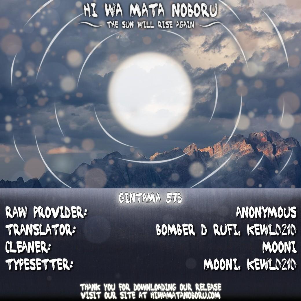 Gintama Chapter, 574 image 019