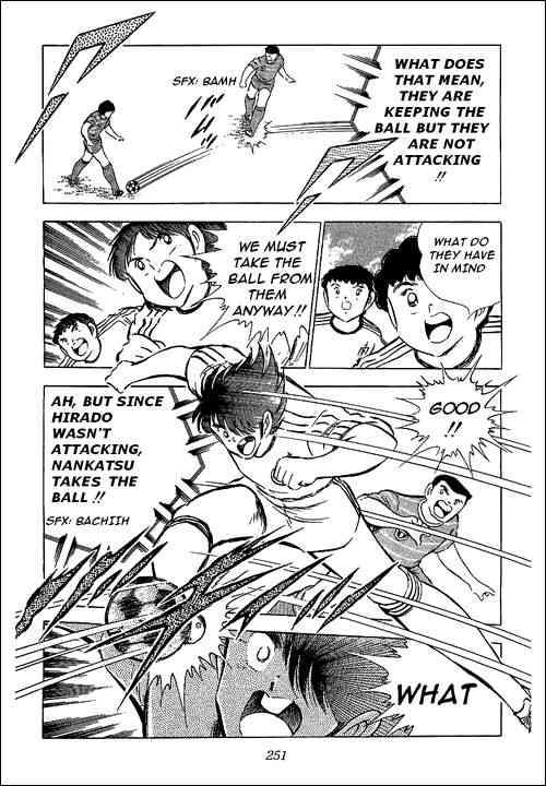 Captain Tsubasa, Chapter 66 image 006