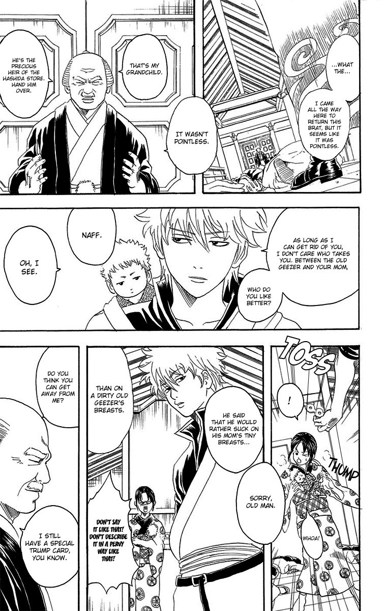 Gintama Chapter, 77 image 006