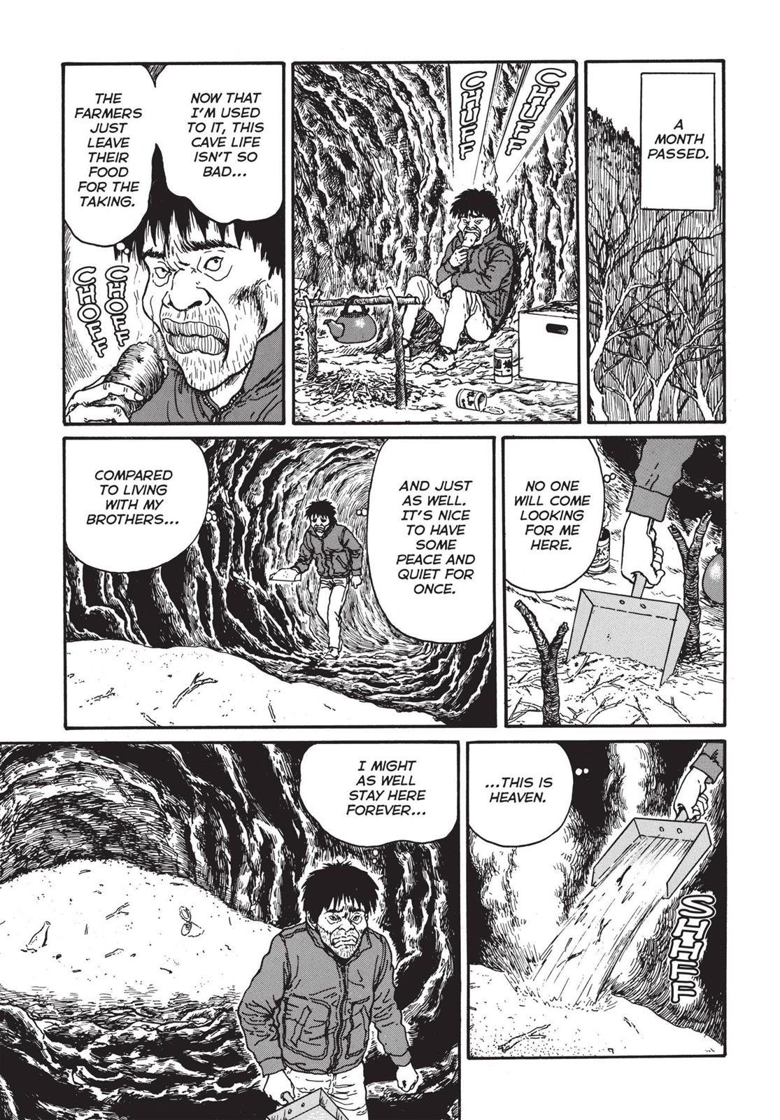 Tomie, Chapter 13 image 020