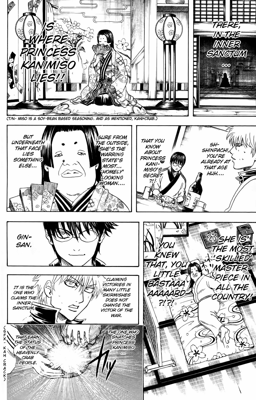 Gintama Chapter, 328 image 006