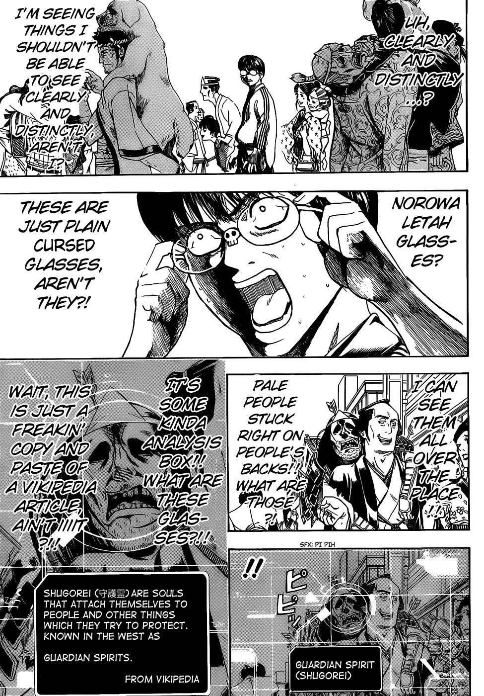 Gintama Chapter, 499 image 005