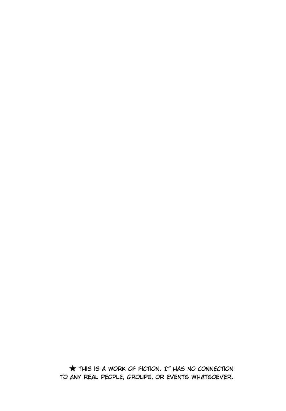 Gintama Chapter, 371 image 006