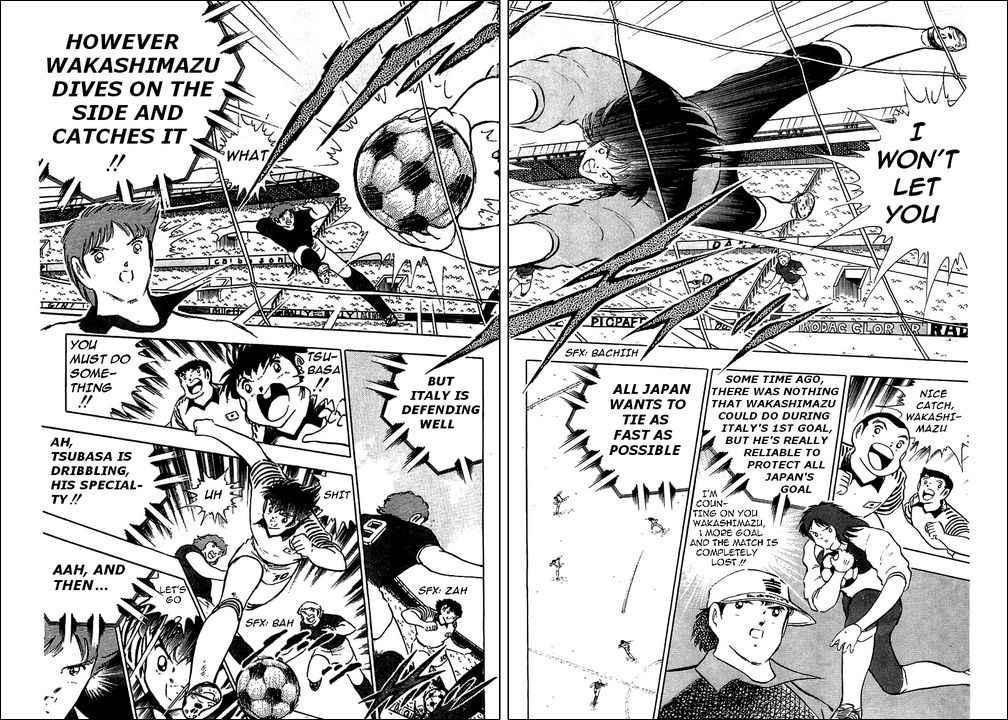 Captain Tsubasa, Chapter 91 image 066