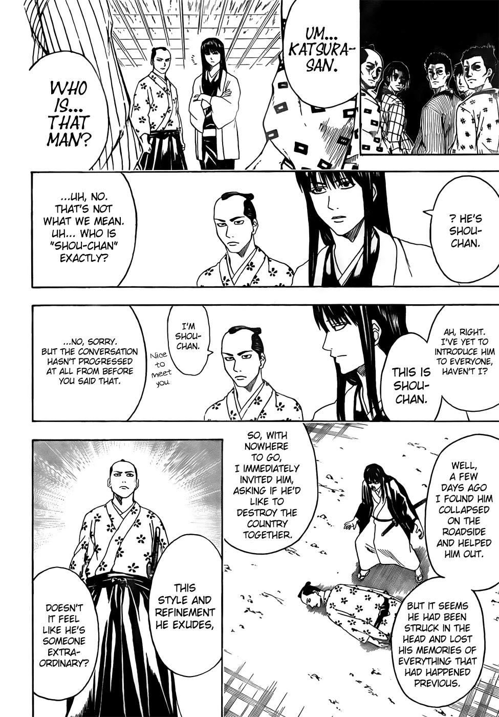 Gintama Chapter, 414 image 004