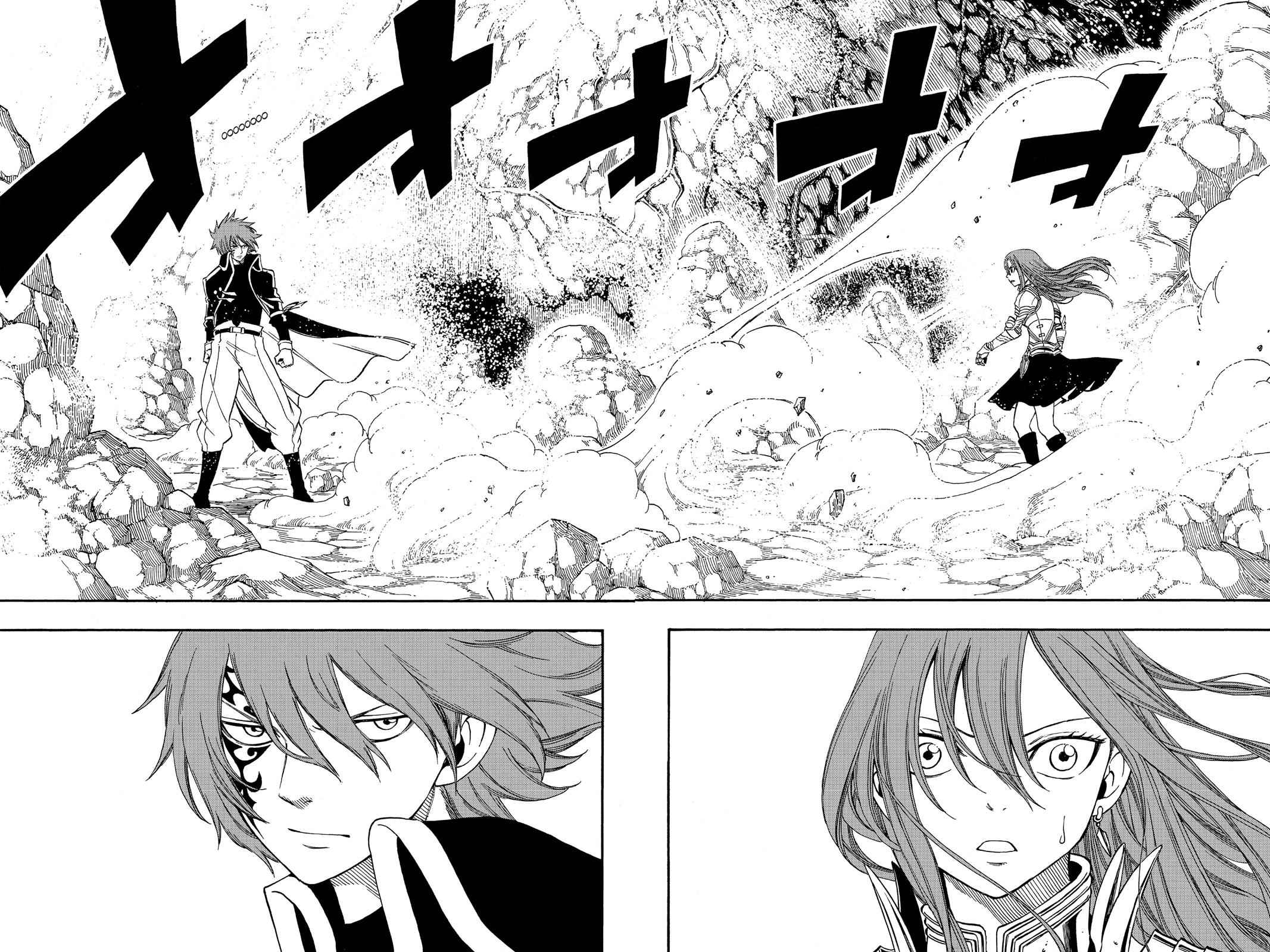 Chapter 145 image 016