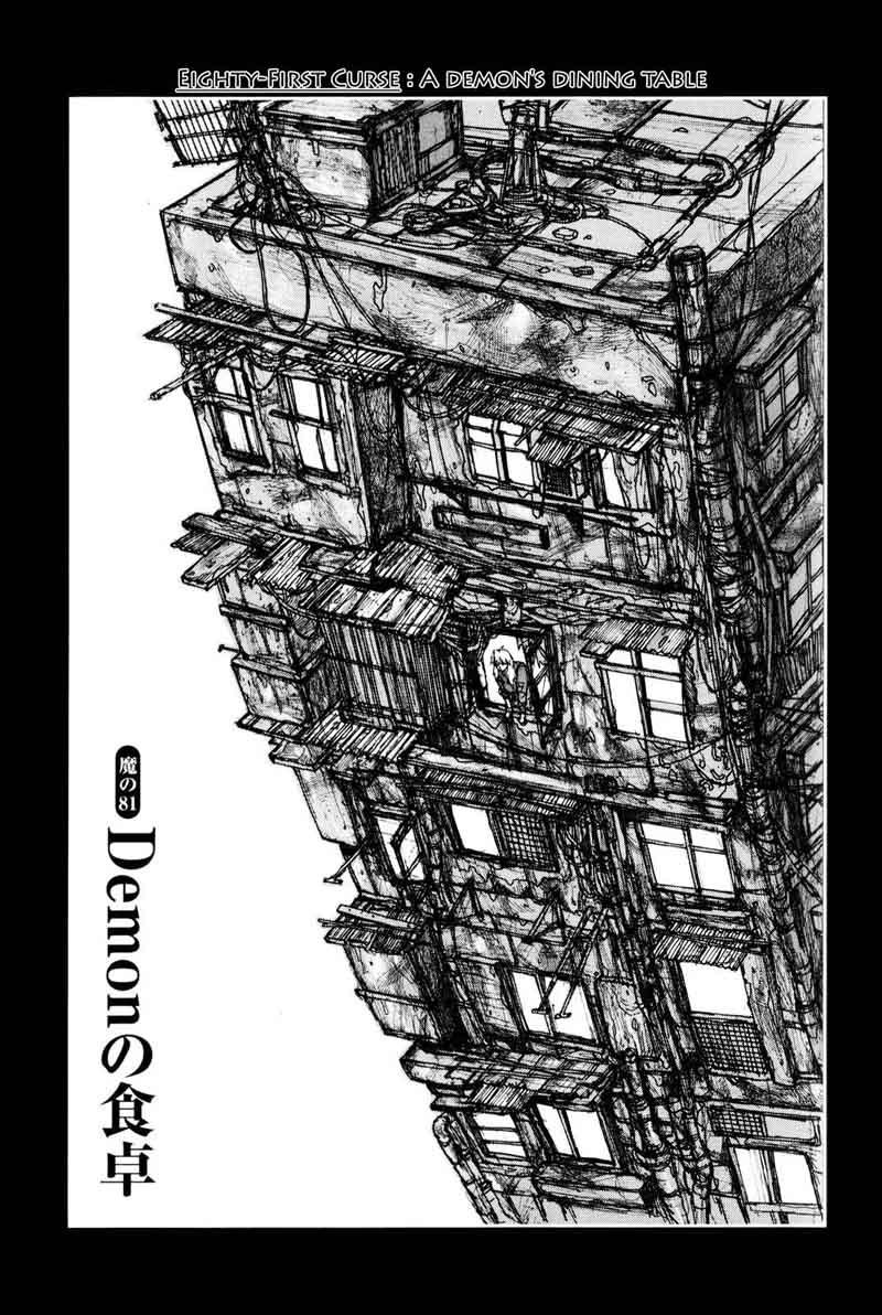 Dorohedoro, Chapter 81 image 003