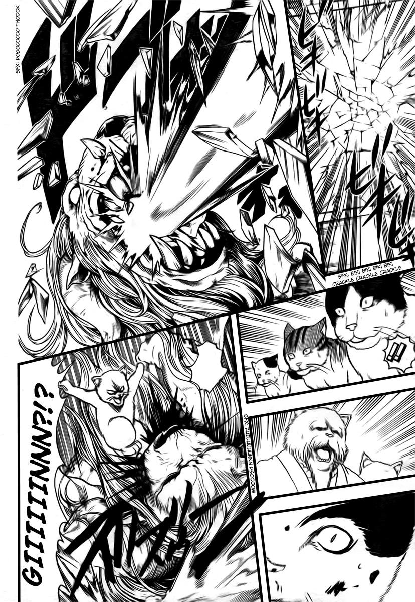 Gintama Chapter, 279 image 010